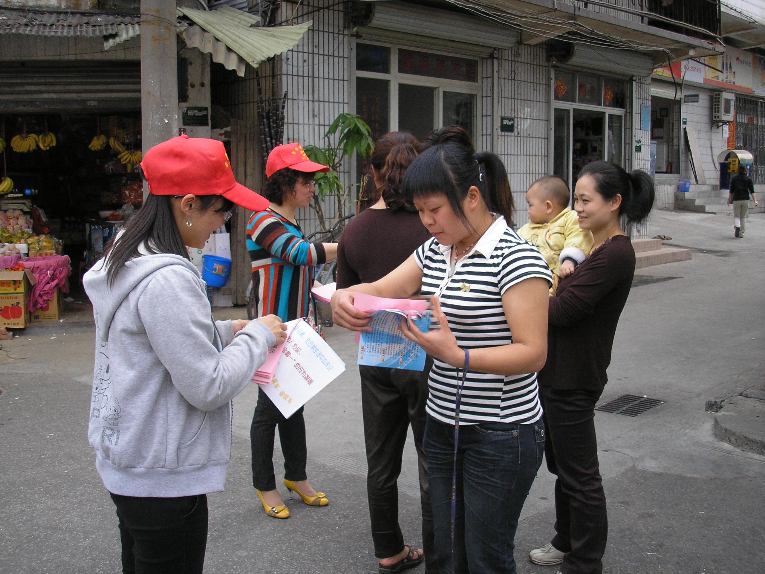 倡导文明礼仪,推动社区和谐文化的健康发展