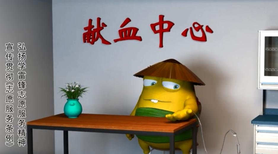 《志願服務條例(li)》系列(lie)公(gong)益廣告(gao)|獻(xian)血志願者