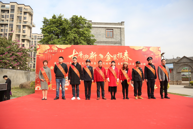"""仓山区:元旦春节期间""""三大""""系列活动 让市民群众更有获得感幸福感"""