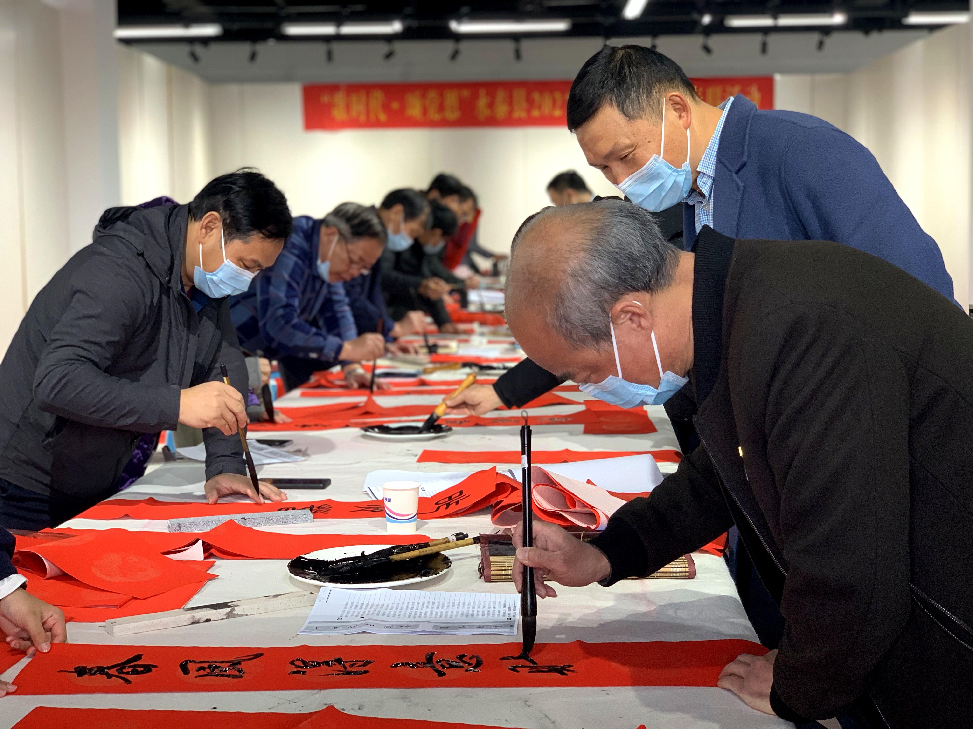 """永泰县开展2021年""""我们的节日·春节""""义写春联活动"""