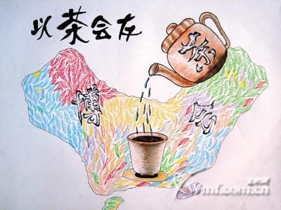 市争做当好文明人、举办东道主、办好茶博漫画:胸炎图片