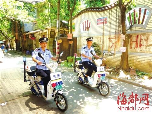 福州晋安区投用134辆警用电动车 节能环保噪音低 高清图片