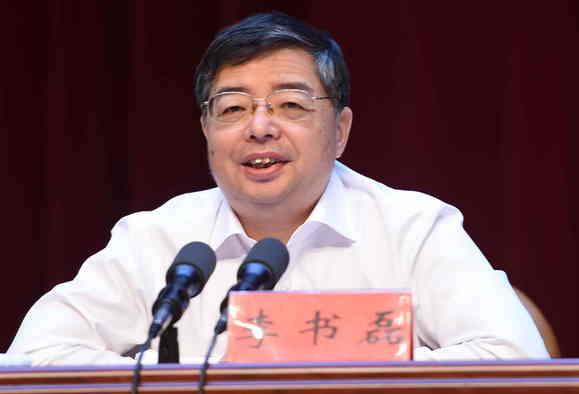 李书磊出席大会并讲话