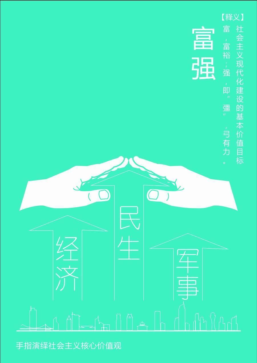 """福建省""""讲文明树新风""""公益广告征集评选活动结果公示"""