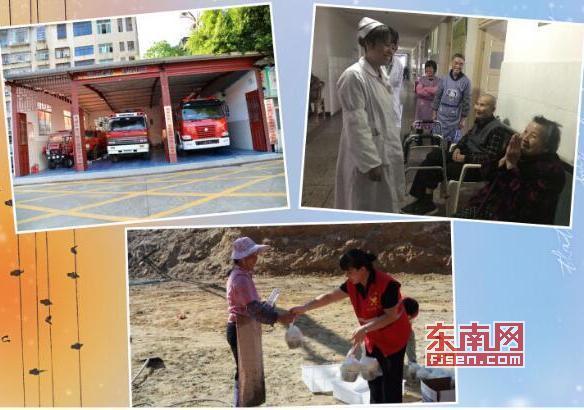 新加坡金沙娱乐城:莆田南门社区推进志愿服务常态化_让环境更美更和谐