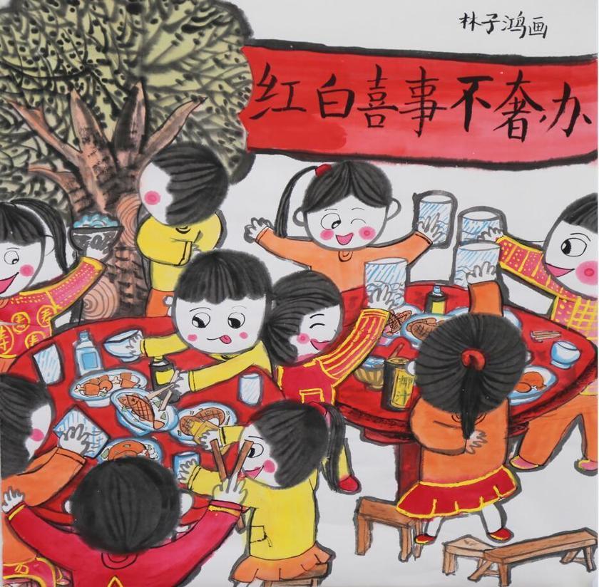 """文明要讯  据悉,""""童画新时代 手绘价值观""""——社会主义核心价值观主题"""