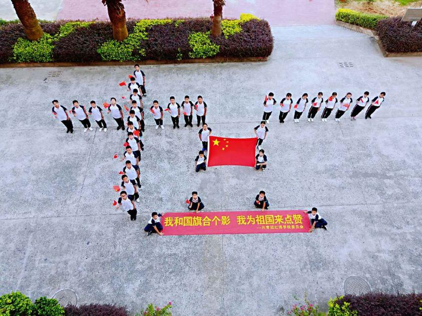 福清各校开展向国旗敬礼活动