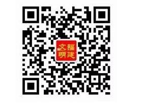 """北京赛车pk10大小技巧:9月份""""中国好人榜""""候选人评议开始_福建11人入围"""